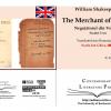 """""""Neguțătorul din Veneția"""" de William Shakespeare, publicat în traducerea lui Scarlat Ion Ghica"""