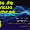 Celebrarea Zilei Limbii Române, la ICR Lisabona