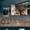 """Expoziția """"Basarabia în perioada Primului Război Mondial"""""""