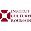 """Ziua Limbii Române"", la ICR Paris"