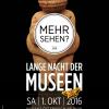"""Galeria ICR Viena, în circuitul evenimentului """"Noaptea lungă a muzeelor"""" din Austria"""