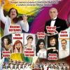 Concerte dedicate lui Constantin Brâncuşi şi Mariei Tănase, la Bălţi şi Chişinău