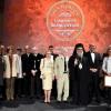 """Premiile """"Constantin Brâncoveanu"""" au omagiat stâlpii identității spirituale"""