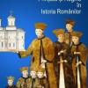 """""""Doamne, Domniţe, Prinţese şi Regine în Istoria Românilor"""", de George Marcu"""
