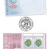Mărcile poștale aniversează 25 de ani de activitate a Băncii Mondiale în România