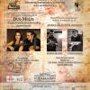 """Concert de deschidere a Festivalului Internaţional """"Serile de chitară"""", ediţia a VI-a"""