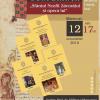Evenimentele Editurii Doxologia de Sărbătoarea Sfintei Cuvioase Parascheva 2016