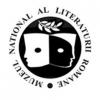 Premiile Muzeului Național al Literaturii Române