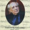 """Lansare de carte și concert, la Biblioteca Centrală Universitară """"Carol I """""""