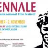 Trei producţii româneşti, în programul festivalului de film VIENNALE 2016