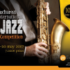 EUROPAfest 2017 lansează Bucharest International Jazz Competition