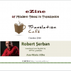 Poeme de Robert Șerban, în Translation Café