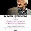 """Dezbaterea """"Onirismul estetic"""" și conferința """"Grupul oniric s-a născut în România lui Ceaușescu"""", la Institutul de Istorie și Teorie Literară """"G. Călinescu"""""""