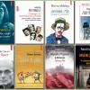 Nonfiction Polirom la Gaudeamus 2016