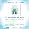 """Lansare Adenium: """"Cai verzi. Povești firoscoase pentru copilul din fiecare, mic sau mare"""", autor Cristina Struțeanu, ilustrații de Lucia Martin Niță"""