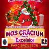 Teatrul EXCELSIOR îl aduce pe Moș Crăciun în Parcul BAZILESCU
