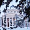 Concert de Ziua Culturii Naționale, la Ateneul Român