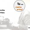 Curs de Creative Writing, la Tramvaiul 26