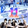 "Vama & Zdob și Zdub, concerte aniversare ""11 ANI Doors Club"""