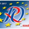 Emisiune filatelică aniversară: 10 ani de la intrarea României în Uniunea Europeană