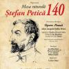 """Masă rotundă """"Ștefan Petică – 140"""""""