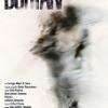 """Dorian"", spectacol de dans contemporan, la Teatrul Odeon"