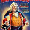 Primul spectacol în limba engleză al Operei Comice pentru Copii