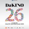Proiecții speciale, în premieră în România și o serie de filme nominalizate la Premiile Oscar, la Festivalul Internațional de Film DaKINO
