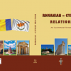 "La Editura Omonia a apărut volumul ""Romanian-Cypriot Relations. An Illustrated History"""