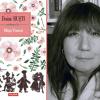 """Un nou roman de Doina Ruști, la Polirom: """"Mâţa Vinerii"""""""