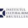 Participare de înalt nivel la conferința susținută de profesorul Andrei Oișteanu, la încheierea Președinției române a IHRA, la Haga