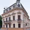 """""""Muzeul lunii"""", la Muzeul Municipiului București"""