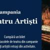 """Start Campania Națională """"Artiștii pentru Artiști"""""""