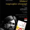 """Lansare la Bucureşti: Florin Irimia în dialog cu invitaţii despre """"Misterul maşinuţelor chinezeşti"""""""