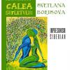 O nouă expoziţie de pictură a Svetlanei Borisova