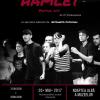 """A.R.C.E.N și Laboratorul de Artă vă invită la """"HAMLET"""" – Primul act, de W.Shakespeare"""