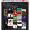 15 filme românești, deținătoare a 121 de premii internaționale, prezentate la Washington D.C