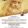 Ziua Internațională a Muzeelor și Noaptea Muzeelor, la Muzeul Municipiului București