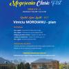 """""""Dinu Lipatti – 100"""", la Mogoşoaia """"ClasicFest""""- ediţia a VI-a"""