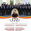 Concert omagial Gavriil Musicescu, în Regiunea Odessa