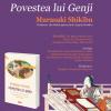 """O capodoperă a literaturii universale la Bookfest 2017: """"Povestea lui Genji"""", de Murasaki Shikibu"""
