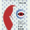 """Participare românească, la Festivalul de film portughez """"IndieLisboa 2017"""""""