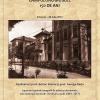 """Expoziţie de documente și fotografii de arhivă """"Colegiul Naţional Pedagogic Carol I Câmpulung-Muscel – 150 de ani"""""""