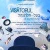 """Premieră la Teatrul Evreiesc de Stat: """"Visătorul"""" de Jean Henri Blumen"""