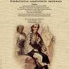Celebrarea costumului tradiţional românesc, la Muzeul Naţional de Artă