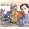 Ziua Mărcii Poștale Românești comemorează centenarul luptelor de la Mărăşti, Mărăşeşti, Oituz