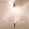 Concerte de muzică clasică în aer liber, la Piața Festivalului George Enescu