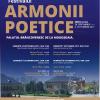 """Festivalul """"Armonii poetice"""" revine la Palatul Mogoșoaia"""