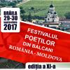 Festivalul Poeților din Balcani, ediția a XI-a
