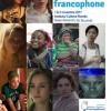 Festivalul Filmului Francofon, la ICR